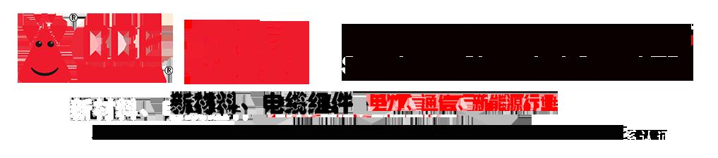 海郑实业(上海)有限公司,自适应耐候保护贴,耐候型绝缘防水包覆片,自固化绝缘防护包材